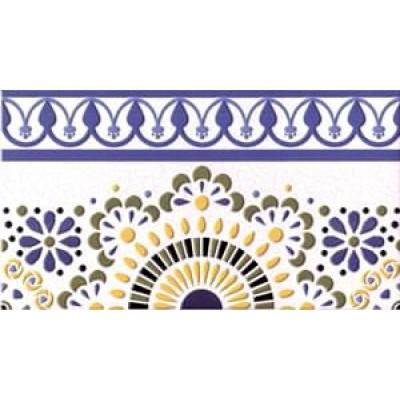 Azulejos El Mijares Extremadura Badajos Otono