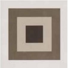 Декоративная плитка Dom Ceramiche Comfort C Beige Square 25x25 см, толщина 9.99 мм