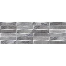 Декоративная плитка Emigres Teide Xl Gris 25x75 см