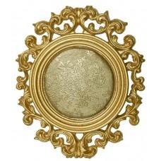 Декоративная плитка Grespania Palace Luneto 17x20 см, толщина 10.8 мм