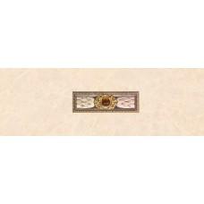 Декоративная плитка Navarti Emperador Decor Majestic Crema 25x75 см