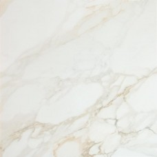Фоновая плитка Plaza Agadir Glossy 45x45 см