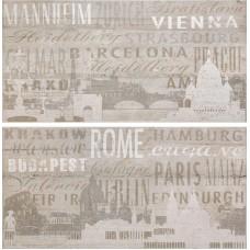 Декоративная плитка Rondine Beton Age Citta Mix Brune 30x60 см, толщина 9.5 мм