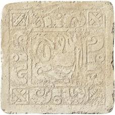 Декоративная плитка Settecento Maya Azteca Inserto Yucatan B Avorio 32.7x32.7 см, толщина 10 мм