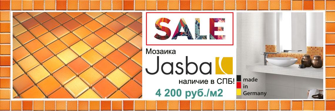 Mosaic Jasba